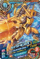 D7-09 Shoutmon DX