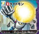 Lightmon