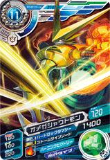 D7-07 OmegaShoutmon