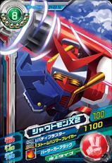 D4-03 Shoutmon X2