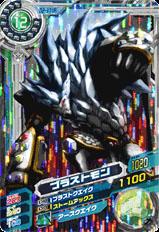 D2-37 Blastmon