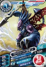 D3-18 Cyberdramon2010
