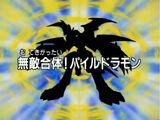 Digimon Adventure 02 - odcinek 27
