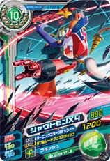 D7-02 Shoutmon X4