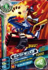 D2-04 Shoutmon X2