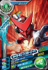 D4-02 Shoutmon+Star Sword
