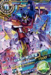 D3-07 Shoutmon X5