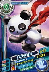 D3-47 Pandamon