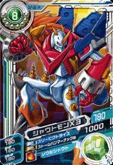D2-06 Shoutmon X3