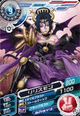 D3-27 Lilithmon