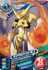D7-06 OmegaShoutmon
