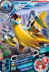 D7-13 Sparrowmon