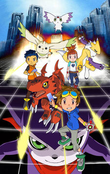 Digimontamers poster
