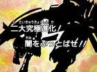 DA39 title jp