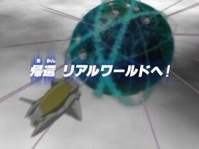 DT41 title jp