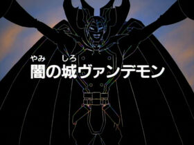 DA27 title jp