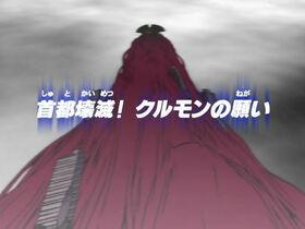 DT49 title jp