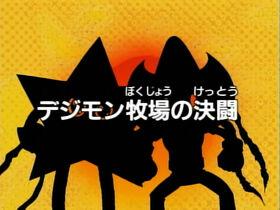 ZT12 title jp