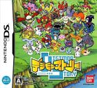 Digimon Story NDS cover
