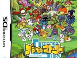Digimon Story (serie)