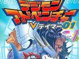 Elenco dei manga Digimon