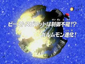 DF10 title jp