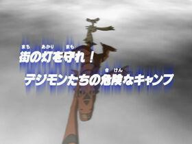 DT16 title jp