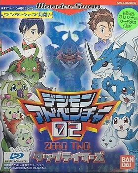 DA02 Tag Tamers cover
