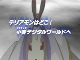 DT33 title jp