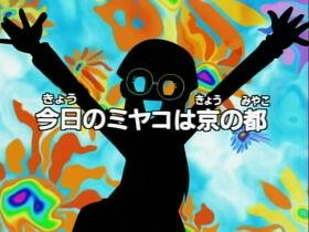 ZT33 title jp