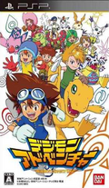 220px-Digimon Adventure PSP Boxart JP