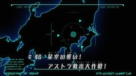 AM46 title jp
