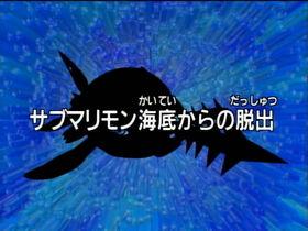 ZT16 title jp