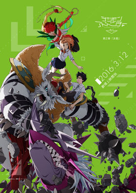 Digimon Adventure tri - Determinazione (Poster)