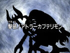 DA24 title jp