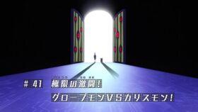 AM41 title jp