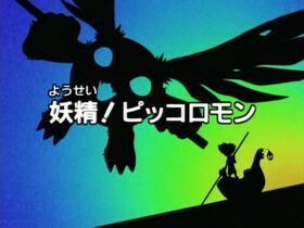 DA18 title jp