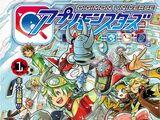 Digimon Universe: Appli Monsters (manga)