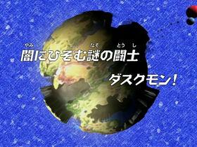 DF20 title jp