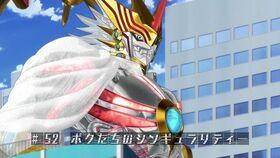 AM52 title jp