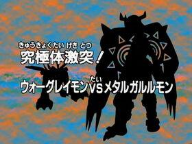 DA45 title jp