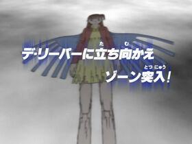DT45 title jp