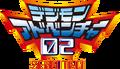 Digimon Adventure 02 Logo