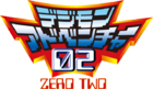 Digimon Adventure 02 Logo