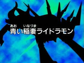 ZT11 title jp