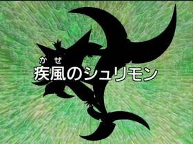 ZT14 title jp