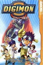 Adventure 02 manga