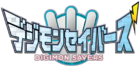 Digimon Savers Logo