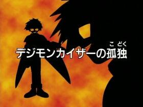 ZT08 title jp
