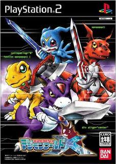 DigimonWorldX